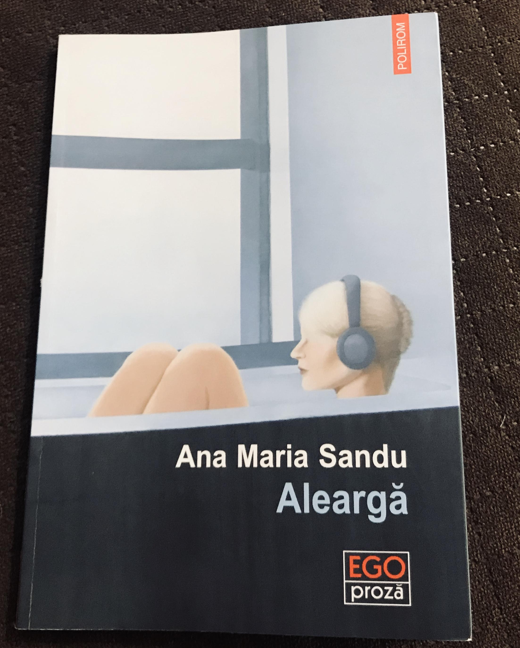 Ana Maria Sandu (e iulie și plouă torențial)